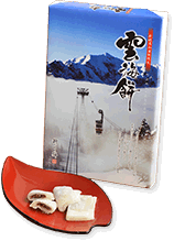 Unkai rice cake