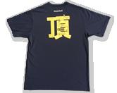 頂(いただき)Tシャツ