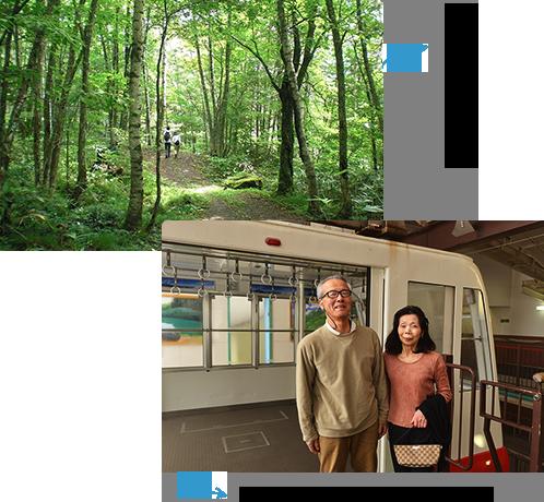 大自然を満喫しながらリフレッシュ 日本唯一の2階建てゴンドラで出発♪