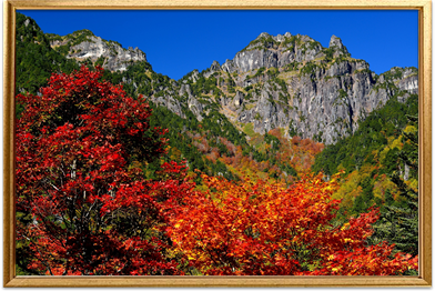 """Autumn rock peak"""