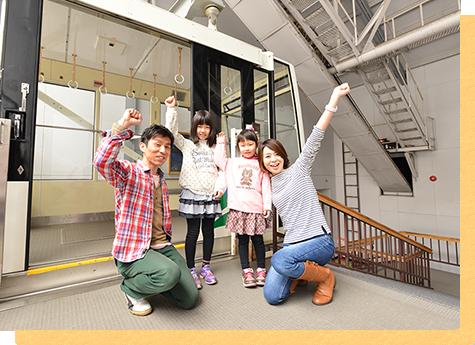 「新穂高温泉駅」から第1ロープウェイで出発