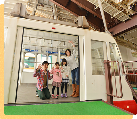 "Take only double-decker gondola in Japan for observation deck at ""Shirakabadaira Station"" !"