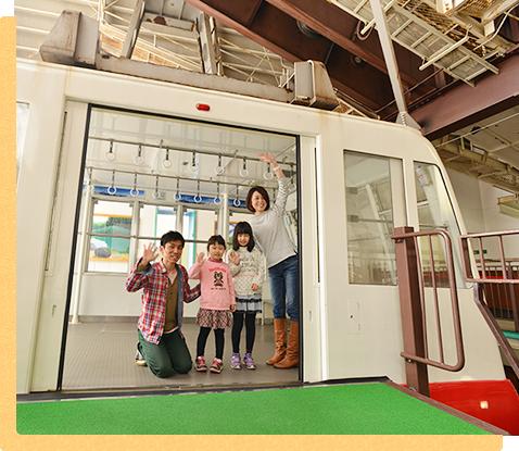 「しらかば平駅」で乗り継ぎ、日本唯一の2階建てゴンドラで展望台へ!