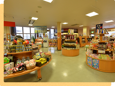 Look for souvenir Shin-Hotaka Onsen Station Shop
