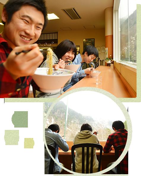 喫茶・軽食「笠ヶ岳」で楽しい1日の締めくくり