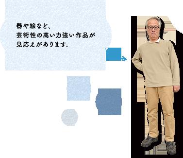 奥飛騨、新穂高が迫力あるタッチで描かれていました。