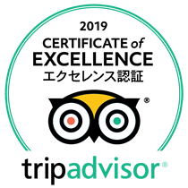 The tripadvisor torippuadobaizaekuserensu certification