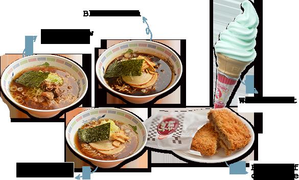 Beef sinew ramen, black ramen, Shin-Hotaka ramen, wasabi software, Hida beef croquette