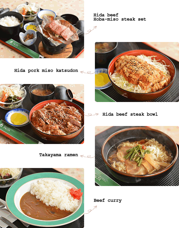 Hida beef Hoba-miso steak set, Hida pork miso katsudon, Takayama ramen beef curry