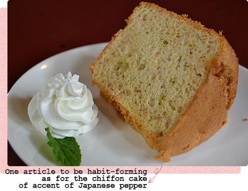 One article to be habit-forming as for the chiffon cake of accent Japanese pepper