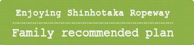 Group recommendation plan enjoying Shinhotaka Ropeway
