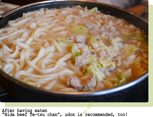 Of giblets udon is recommended together, too