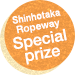 Special prize by Shin-hotaka ropeway