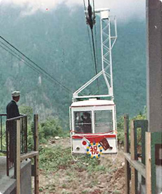 Gondola on the opening day (No.1 ropeway)