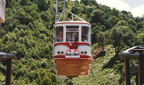 Gondola on the day of tenth anniversary of revenue service in 1980 (No.2 ropeway)