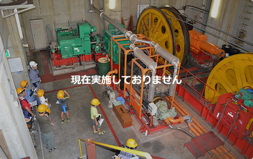 Motive for action part and machine room to move ropeway to