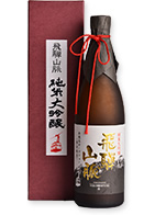 Purely U.S. large brewing sake from the finest rice Hida Mountains
