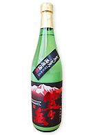 "Rumbling sounds cloudiness home brew ""Kasagatake"""