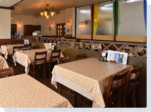 "Restaurant ""alps"""
