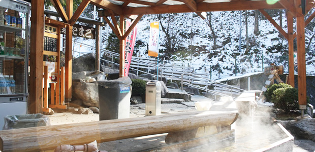 Footbath of Shin-Hotaka Onsen Station