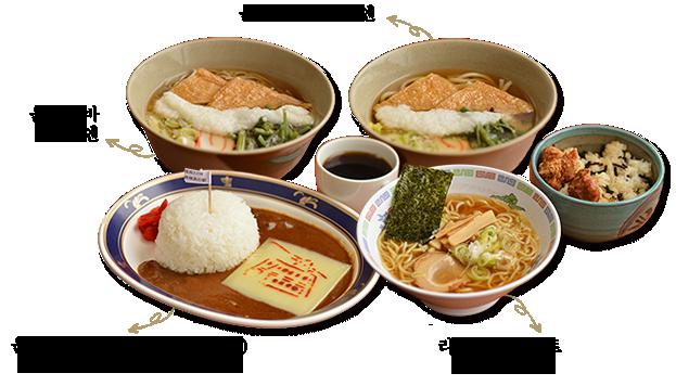 운해 곁 800엔・운해 우동 800엔・운해 카레(히다우카레+커피) 1,080엔・타케토 세트(라면+이테두리라게의 비빔밥) 980엔