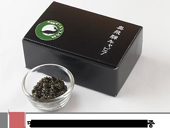 명산품의 오쿠히타 캐비어도 판매 중