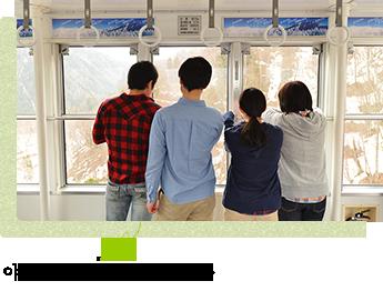 일본 유일한 2층건물 전망대에!