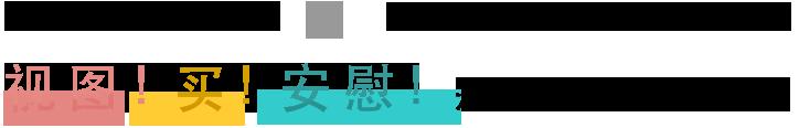 看在新穗高高空纜車×团体使用的三个优点!买!安慰!ga是准备齐全的设施。