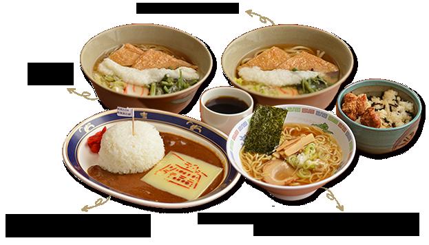 云海旁边800日元、云海乌冬面800日元、云海咖喱(飞騨牛咖喱+咖啡)1,080日元、岳人安排(把面条+iwakurageno混合起来的饭)980日元