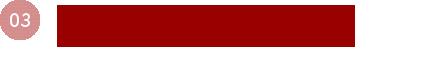 """03身体和心被治疗的温泉巡游温泉""""奥飞驒花园酒店 烧岳"""""""