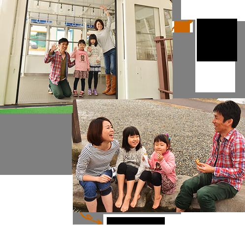 在日本唯一的二层楼的缆车出发♪ 一边一起在足浴里泡,一边放松