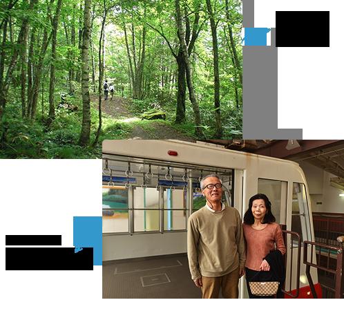一边尽情享受大自然,一边在恢复精力日本唯一的二层楼的缆车出发♪