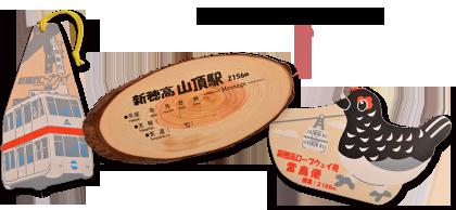 各hagaki种380日元~