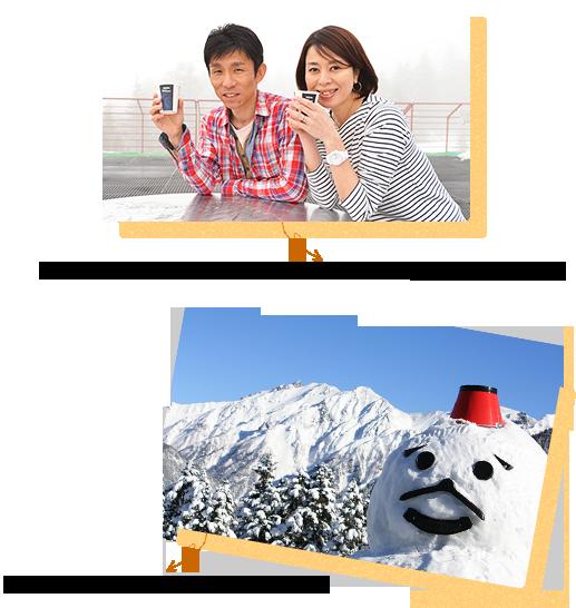 """一边在瞭望台观察非常漂亮的景色,一边悠闲自在地放松。冬天,""""nishihokun也""""登场"""