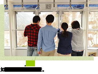 到日本唯一的二层楼的瞭望台!