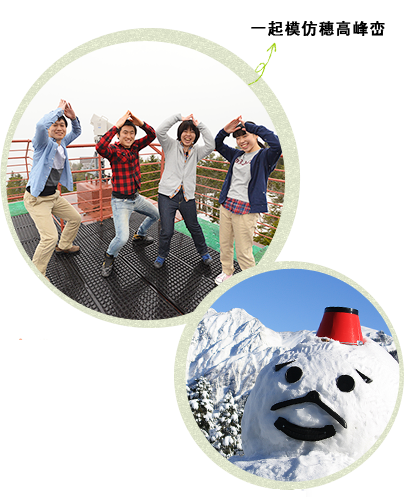 """被对""""西穗高口站""""到达♪为看360度的非常漂亮的景色而到瞭望台GO!"""
