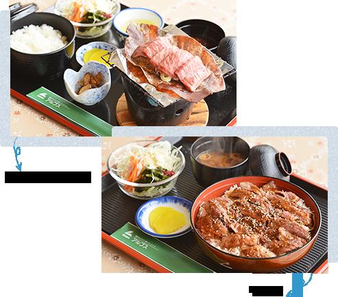 朴叶味噌牛排套餐,牛排饭