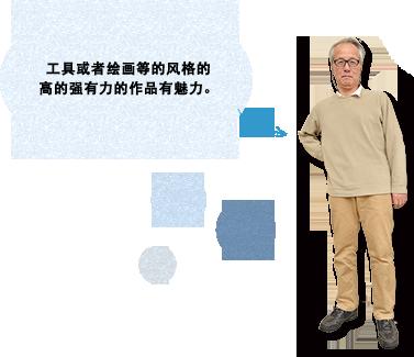 魄力是某一个接触,并且奥飞騨,新穗高被画。