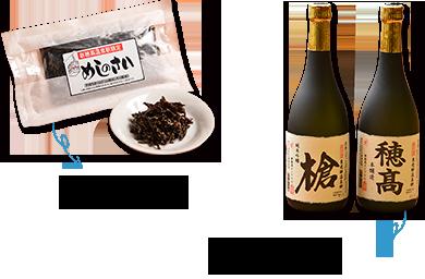 """原创的人气商品""""meshinosai"""",純米吟醸槍""""长枪""""、本酿造""""穗高"""""""