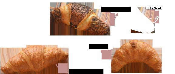 羊角麵包·蘋果派、餡兒羊角麵包·巧克力羊角麵包