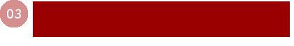 """03身體和心被治療的溫泉巡遊溫泉""""奧飛驒花園飯店 燒岳"""""""