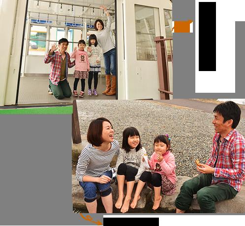 在日本唯一的二層樓的纜車出發♪ 一邊一起在足浴裡泡,一邊放鬆