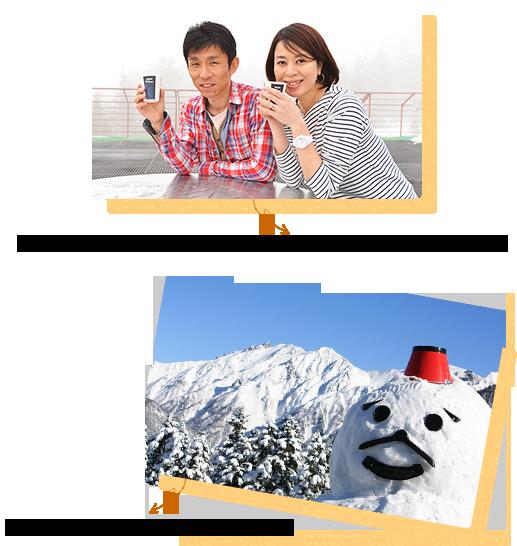 """一邊在瞭望台觀察非常漂亮的景色,一邊悠閒自在地放鬆。冬天,""""nishihokun也""""登場"""