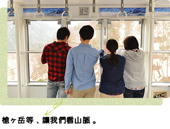 到日本唯一的二層樓的瞭望台!