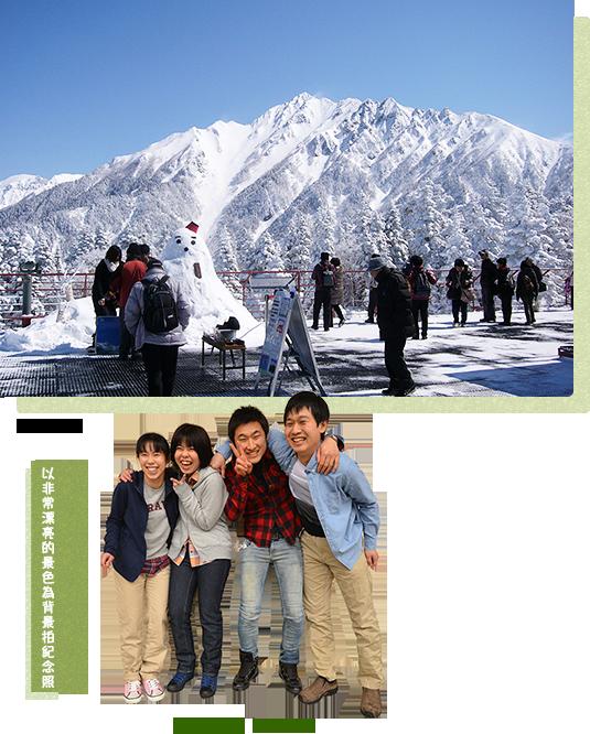 """被對""""西穗高口站""""到達♪為看360度的非常漂亮的景色而到瞭望台GO!"""