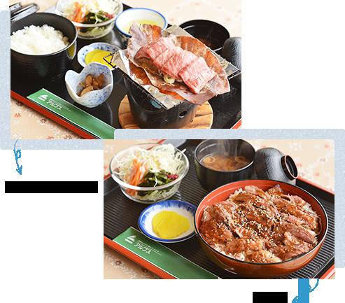 樸葉味噌牛排定食,飛騨豬沙司豬肉蓋澆飯