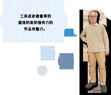 魄力是某一個接觸,并且奧飛騨,新穗高被畫。