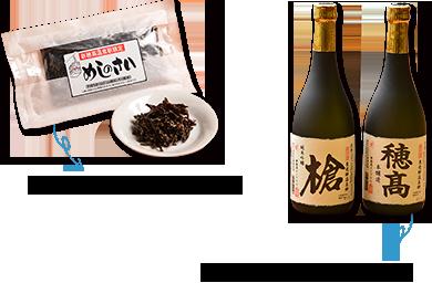 """原創的人氣商品""""meshinosai"""",純米吟醸槍""""長槍""""、本釀造""""穗高"""""""