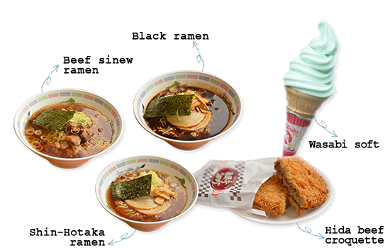 "Café & snack ""Kasagatake"""