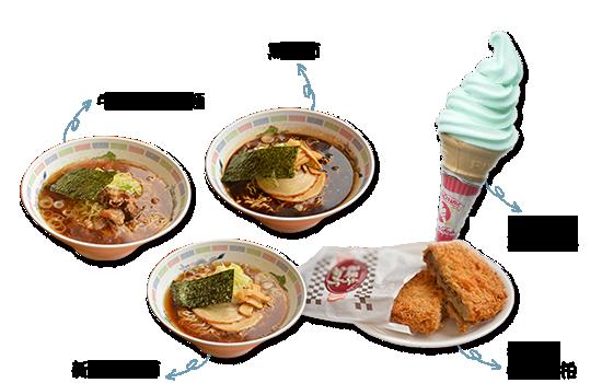 咖啡、快餐厅「笠岳」